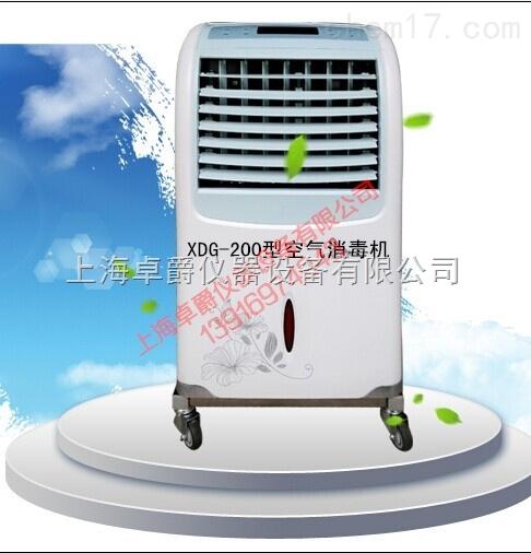 XDG-200-上海空气消毒机实验室用/空气消毒机实拍图