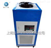 GDS-3010(30L)高低温槽