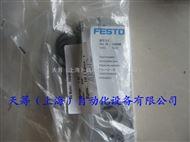 NZV-1-2德国festo中间板FESTO上海经销商NZV-1-2