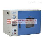 真空干燥箱现货 DZF-6051真空干燥箱批发价格