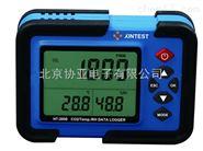 二氧化碳检测仪 带温湿度 CO2检测仪