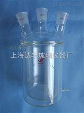 玻璃三口双层反应瓶