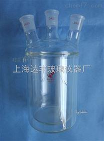 玻璃三口双层反应瓶夹套电解池套反应瓶
