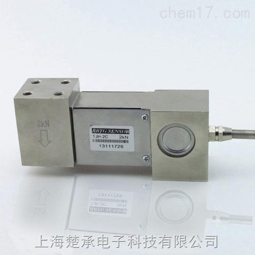 称重传感器接线图tjh-2c平行梁传感器楚承传感器