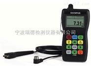 Olympus 27MG超声波测厚仪 Olympus奥林巴斯  中国总代理 现货 最低价 资料 价格