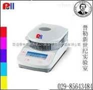 PLD-MB25水份快速分析仪