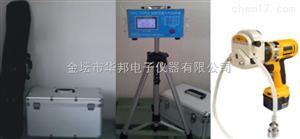 HB-5C智能型標準采樣設備