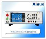 AN9613HS艾诺AN9616HS接地电阻分析仪AN9613HS