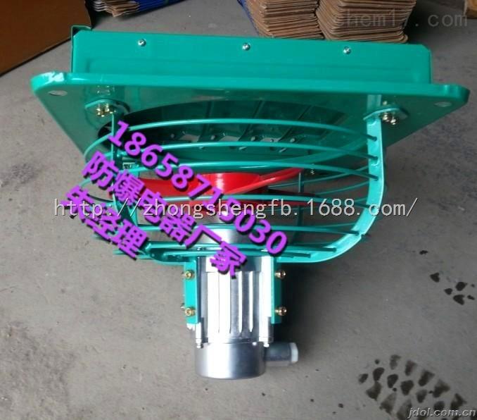 BFAG隔爆型防爆排风扇防爆换气扇风叶直径