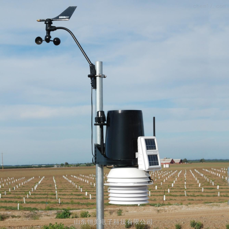 美国戴维斯无线气象站
