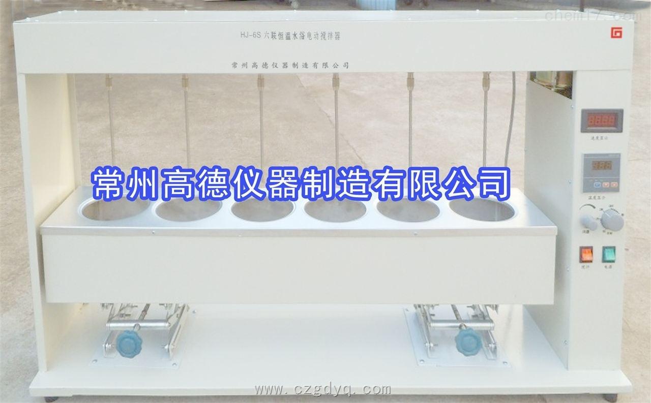 数显水浴恒温电动搅拌器