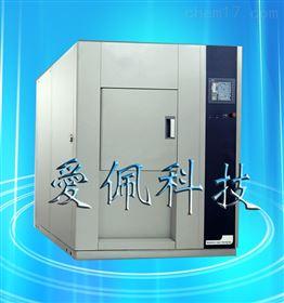 AP-CJ冷冲热快速变化试验箱