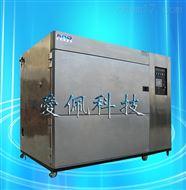 AP-GD小型高低溫沖擊試驗箱
