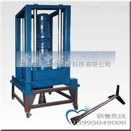 四导柱液压升降式矿浆搅拌机图片