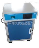 电热式恒温培养箱