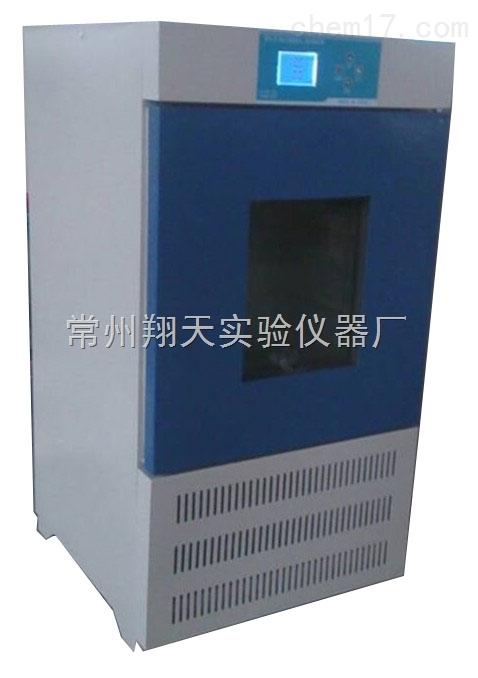 小型生化培养箱