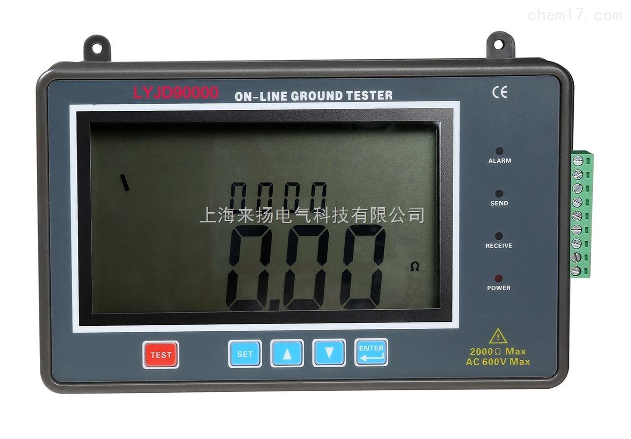 在线接地电阻测试系统