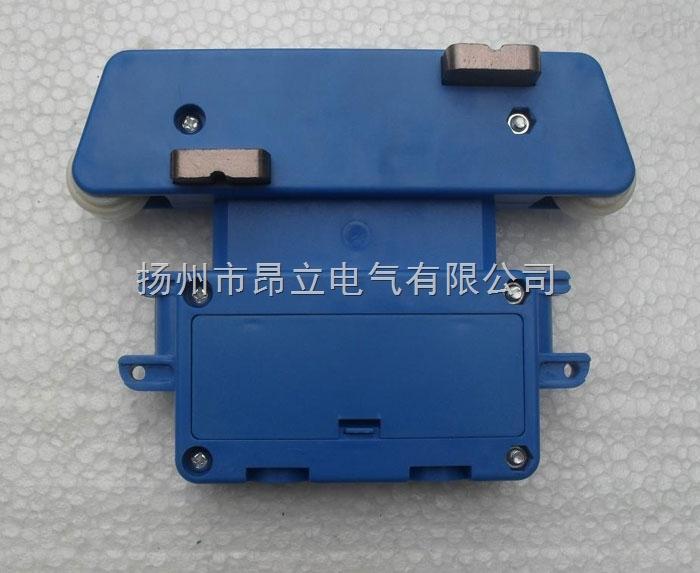 多极管式集电器