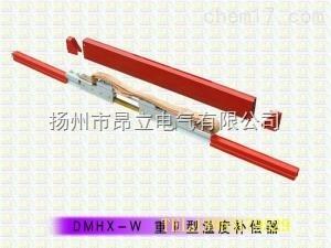 400A/500A/800A/1250A滑触线铜膨胀段