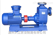 CYZ-A自吸油泵 25-20 50-12  80-17