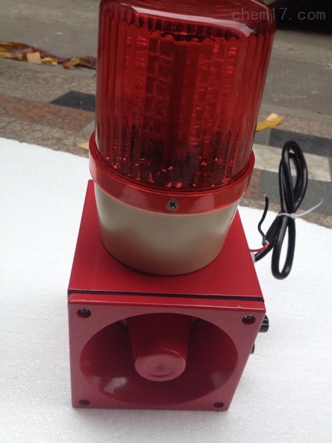TBJ-150一体化声光报警器(大功率天车行车用)