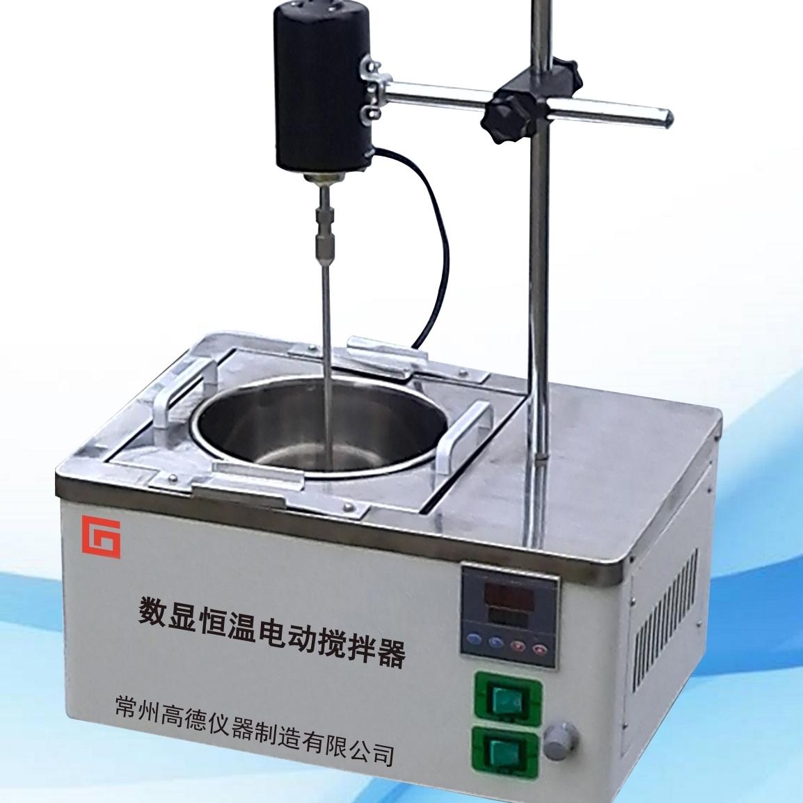 电动混调器 恒温电动搅拌器