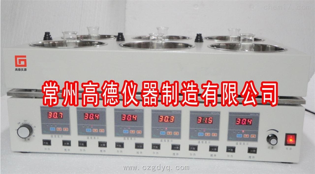 六仓同步油浴磁力搅拌器