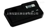 GDYQ-110SK三甲胺氮快速测定仪