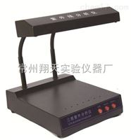 ZF-1型台式三用紫外分析仪