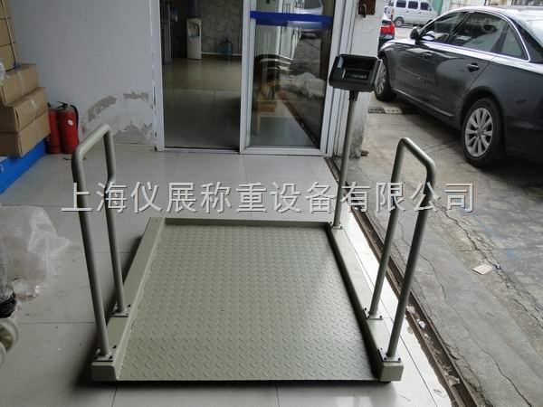 血透室专用轮椅电子秤