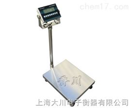 XK3190-EX-A8耀華300公斤防爆儀表防爆電子秤公司低價開搶啦