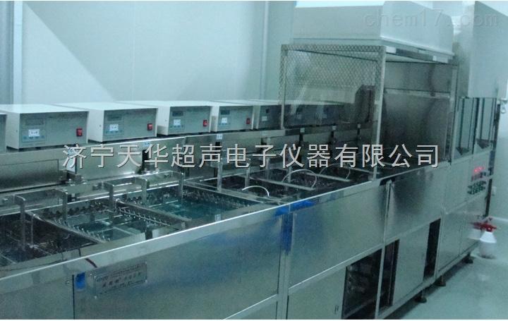多晶硅超声波清洗机