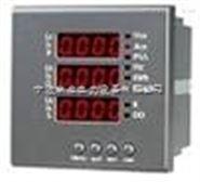 CD194E-3S7网络电力仪表