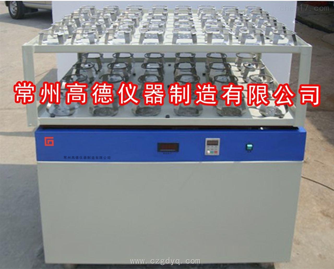 变频大容量振荡器