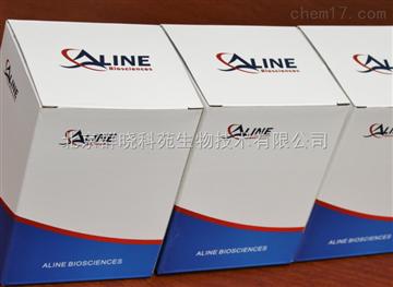 L-1005ALINE RNA NGS文库制备试剂盒-用于Illumina测序