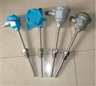 WRNK-240B防爆型热电偶,热电偶