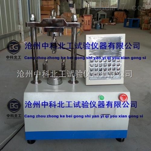 YDW-10型微機控制電子抗折抗壓試驗機