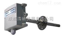DDFB420管道式温湿度变送器