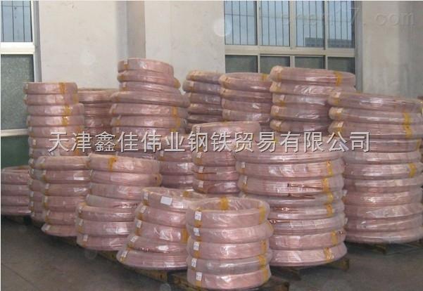 石嘴山冷媒铜管价格,空调冷媒铜管价格