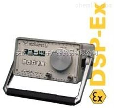 DSPEx便携式防爆露点仪、  -110~+20℃