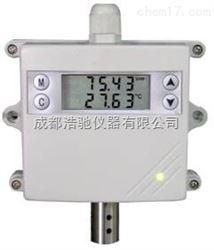 DDFB485温湿度变送器
