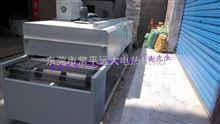 中山市食品隧道炉