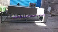 中山市烤铝机板隧道炉