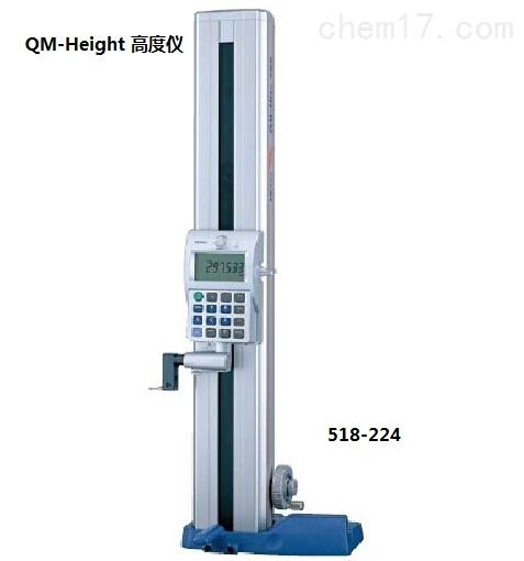 三丰数显高度仪、518-220高精度数显高度尺