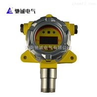 QB2000N即插即用氰化氫泄漏檢測報警器固定式熱銷