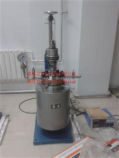 WHF高溫高壓反應釜