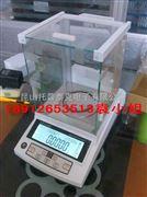 黑龙江210G*0.1mg精密分析天平