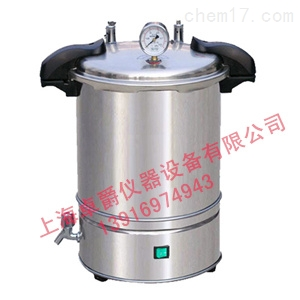 YXQ-SG46-280S-博迅移动式快开门高压灭菌器型号/电热型手提灭菌器经销价