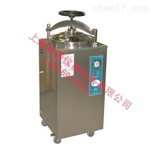 YXQ-LS-100SII-博迅外循环、下排气式灭菌器规格/全自动数显式灭菌器厂家生产