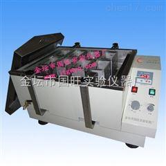 XLD-60多功能溶浆机厂家报价价格